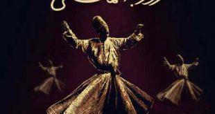 دانلود آهنگ روزبه نعمت الهی شمس من و خدای من + کیفیت خوب و عالی