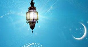 دانلود آهنگ های ماه رمضان جدید 98 و قدیمی شاد و غمگین با متن Mp3 320 پخش آنلاین