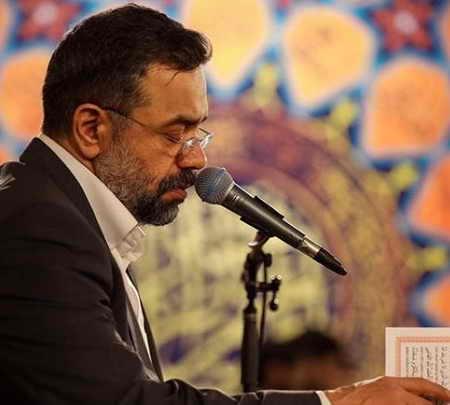 دانلود مداحی محمود کریمی نمیشه باورم که وقت رفتنه با کیفیت عالی