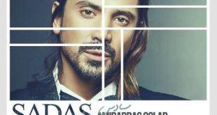 دانلود آهنگ جدید امیر عباس گلاب سادس با متن و بهترین کیفیت