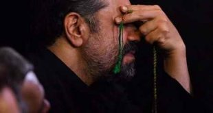 دانلود نوحه الا بذکر الله تطمئن القلوب به همراه متن و کیفیت عالی