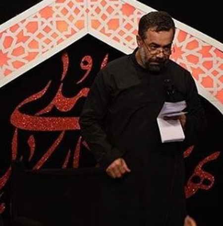 دانلود نوحه بابا نگو خواب میدیدم از محمود کریمی + متن و کیفیت عالی