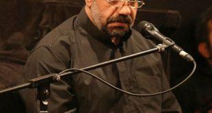 دانلود مداحی بابا نبودی ببینی محمود کریمی