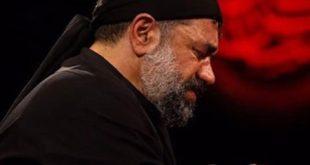 دانلود مداحی عجب محرمی شد امسال از محمود کریمی با کیفیت عالی