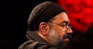 دانلود نوحه نیزه شکسته ها از محمود کریمی به همراه متن و کیفیت عالی