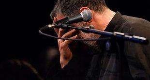دانلود مداحی میزنم دم ز علمدار رشید حرمش از محمود کریمی
