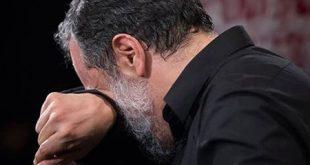 دانلود مداحی کجا میخوای بری چرا منو نمیبری محمود کریمی