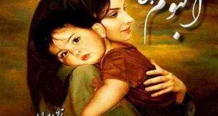 دانلود آهنگ محمد سام حسین پور آلبوم بچگی + متن و کیفیت عالی