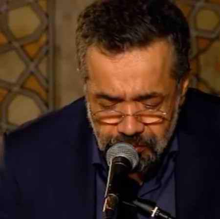 دانلود نوحه عبد گنهکارت دلش بی قراره محمود کریمی