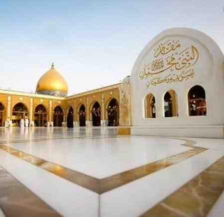 دانلود مداحی مسجد کوفه در خون نشسته از حسین سیب سرخی
