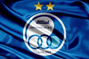 دانلود آهنگ ها برای پیروزی و قهرمانی استقلال با کیفیت عالی Mp3 320 پخش آنلاین