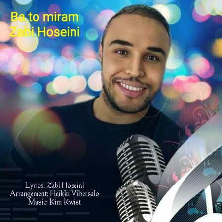 دانلود آهنگ ذبی حسینی با تو میرم + متن و کیفیت عالی