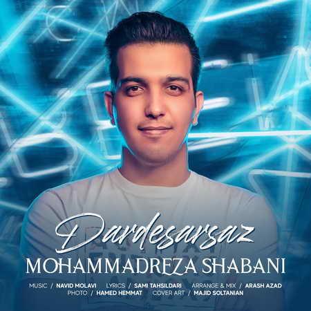 دانلود آهنگ محمدرضا شعبانی دردسرساز + متن و کیفیت عالی