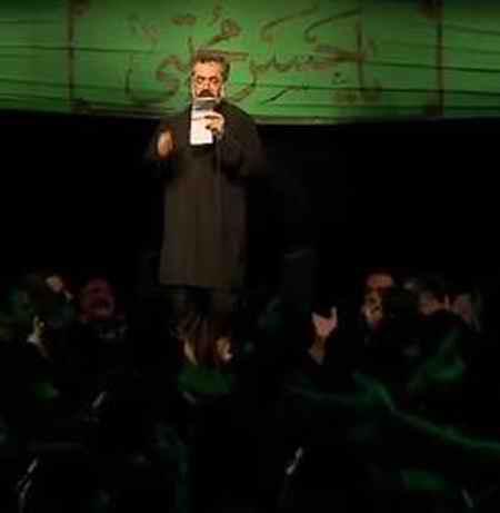 دانلود مداحی بمیرم من سر زخماش وا مونده از محمود کریمی