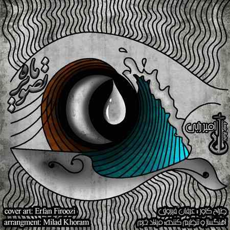 دانلود آهنگ امیر رابی تصویر ماه