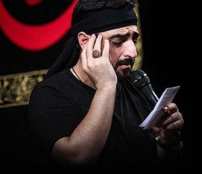 دانلود نوحه و مداحی سید مجید بنی فاطمه 1400