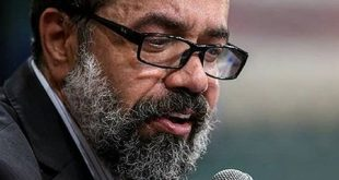 دانلود مداحی محمود کریمی کجایی بابا سراغی از من نمی گیری