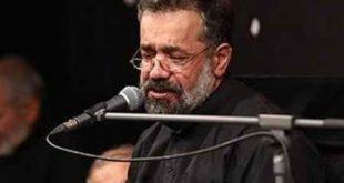 دانلود نوحه گلی گم کرده ام میجویم اورا محمود کریمی