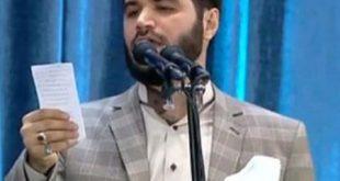 دانلود مداحی حضرت علی اکبر+ دو کیفیت خوب و عالی