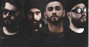 دانلود اهنگ اپیکور خوب کردیم تهرانو به همراهی سجادی