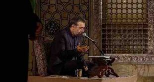 دانلود مناجات خدایا ببخش محمود کریمی