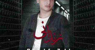 دانلود آهنگ صالح جعفرزاده زندونی + متن و کیفیت عالی