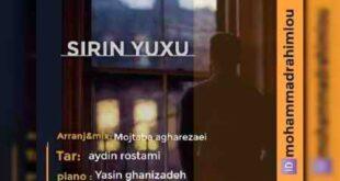 دانلود آهنگ محمد رحیملو شیرین یوخو